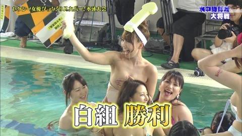元SKE・三上悠亜参加ww女だらけの水泳大会ww乳首ワロタ【画像有り】後編