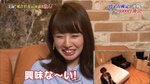 (画像あり)元NMB48の山田菜々wwエロ番組で射精の瞬間を見せられ大興奮wマジビッチwww【朗報】