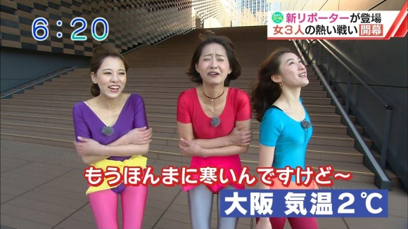 関西で女性リポーターのハイレグレオタード姿