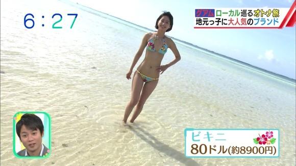 関西の番組レポーターがグアムでエロ水着を着せられる