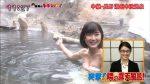 木嶋のりこ(28)の久々温泉入浴など今週のお宝