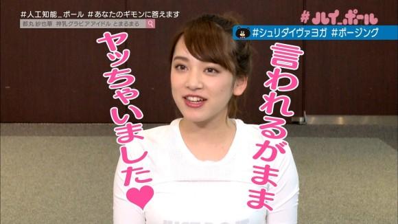 都丸紗也華(20)がヨガ運動で巨乳アピール