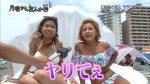 最近テレビに映った素人水着姉ちゃんのキャプ part12