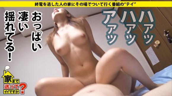 新潟県長岡市で育った極美乳のキャバ嬢えいこさん21歳